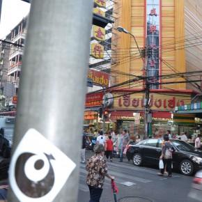 3o bkk china light